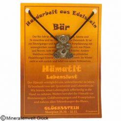 Hämatit Bär, Sternzeichen, Edelsteine, Heilsteine